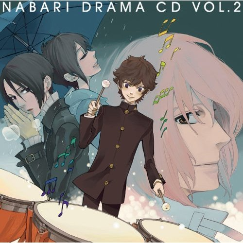 Hanakage drama cd download / Unknown doser release download